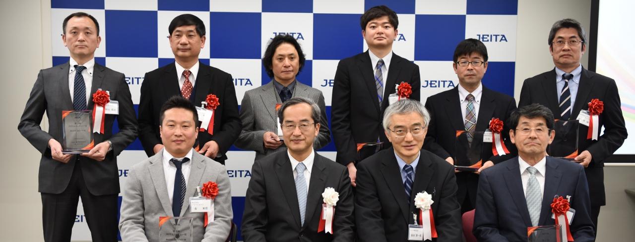 jeita_venture_ceremony