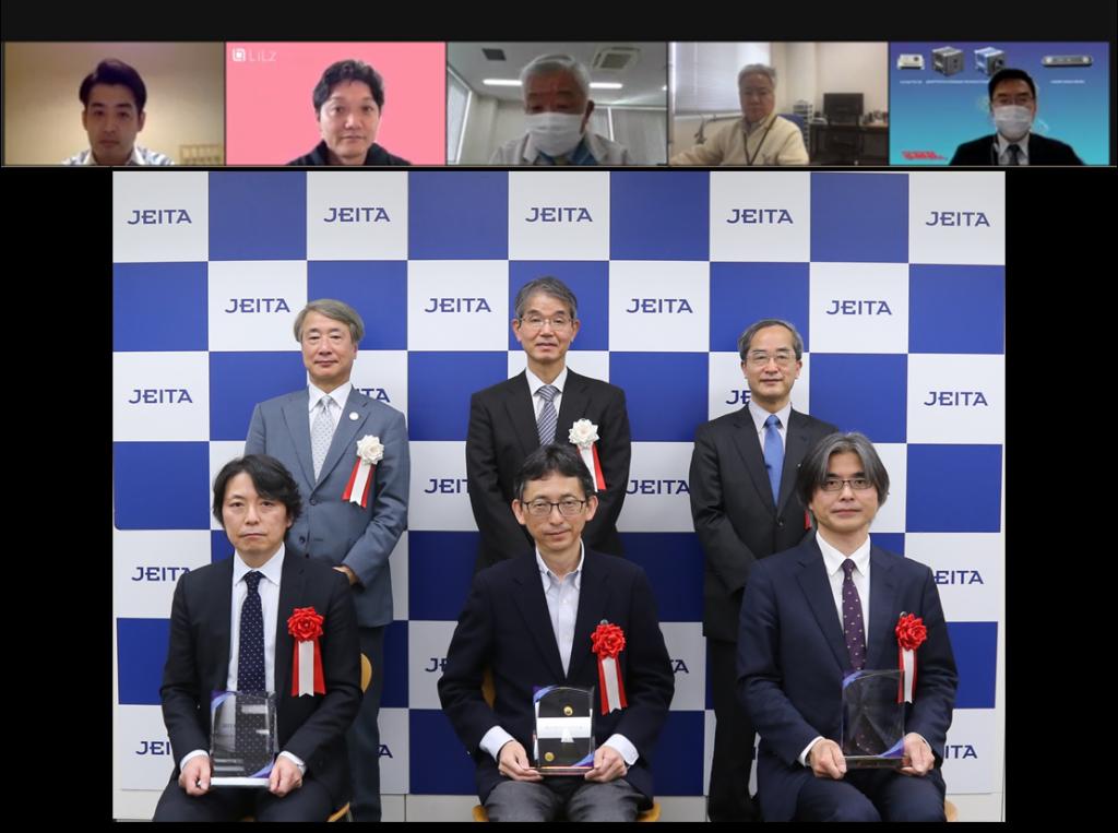 第6回JEITAベンチャー賞表彰式